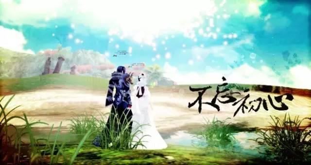 5285,不忘初心未了情(原创) - 春风化雨 - 诗人-春风化雨的博客
