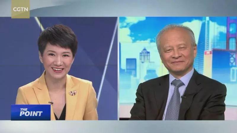 中国驻美大使:从未幻想中美会一帆风顺,但相信这一点——