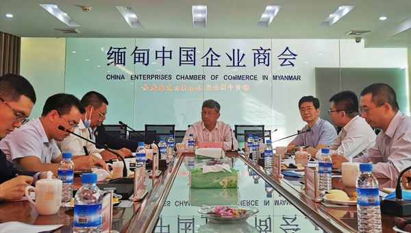 驻缅使馆同缅甸中国企业商会举行金融座谈会