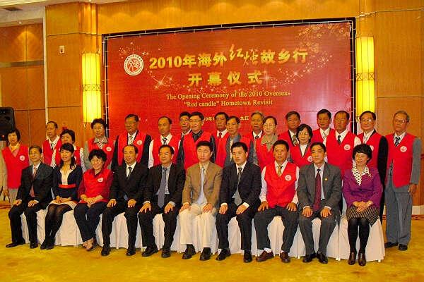2010海外红烛故乡行活动有感(王秀华)