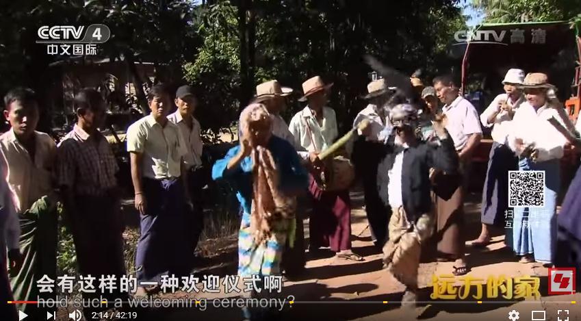 《远方的家》 20170706 一带一路(184)缅甸 小额农贷 圆梦田野 | CCTV-4