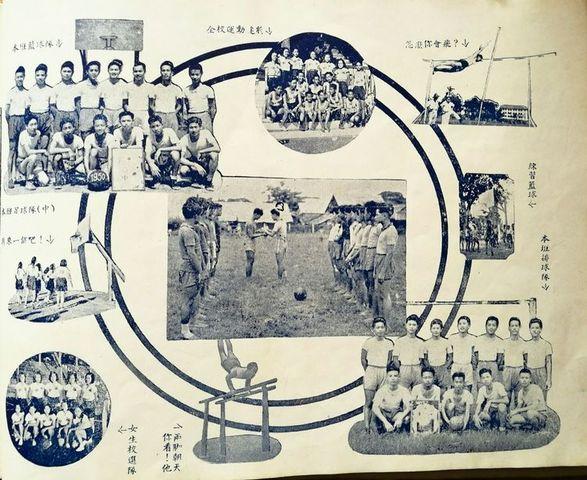 珍贵历史资料:缅甸华侨中学复办第四届初中毕业纪念刋(二)