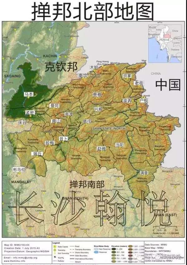 缅甸德昂族简史与德昂民族解放军概况(更新)