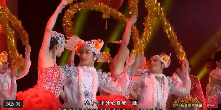 中缅情合家欢·2019中国缅甸新春联欢晚会