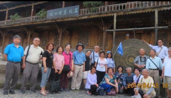中国贵州十二天游记《第二集》(高泰山 丘文)