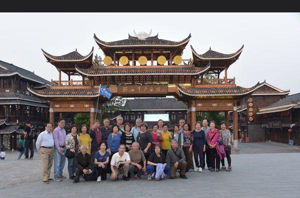 中国贵州十二天游记《第五集-完结篇》(高泰山 丘文)