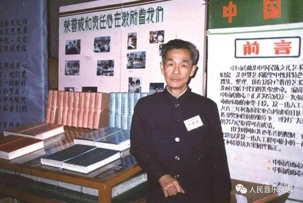 周耘|永远的导师——忆念杨匡民先生