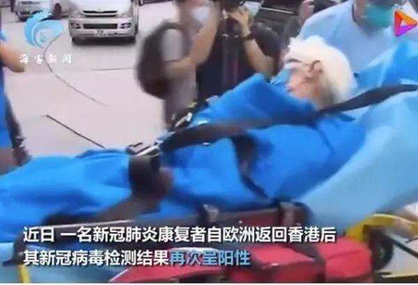 香港大学公布了一个让全世界紧张的病例……