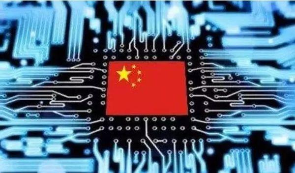 叫板美国芯片巨头,刚刚,杭州传来大消息!