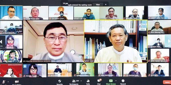 为制定(2021—30)缅甸国家教育战略发展计划而召开协商会议——教育部长介绍缅甸教育界现状与发展情况