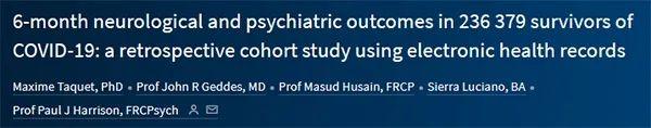 34%新冠患者半年内出现神经或精神疾病