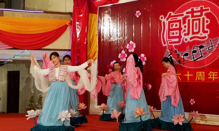 仰光海燕歌咏团庆祝成立六十周年联欢晚会