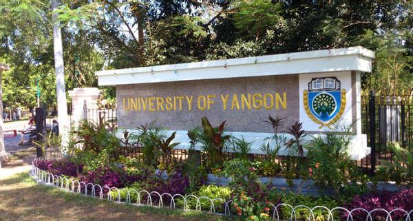 缅甸高等院校将大换血?