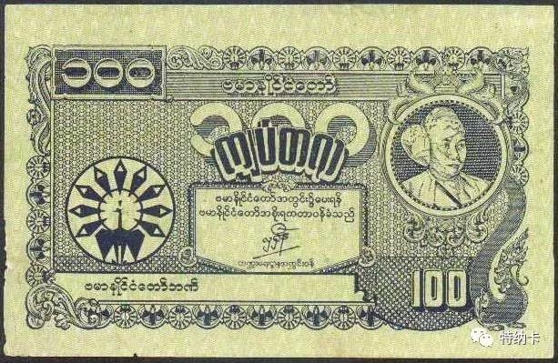 现代缅币发展简史