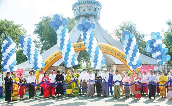 仰光省的民族村已重新开放让民众们参观