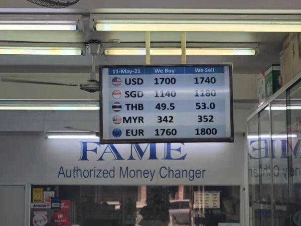 缅甸央行出手 投放六百万美元平衡市场