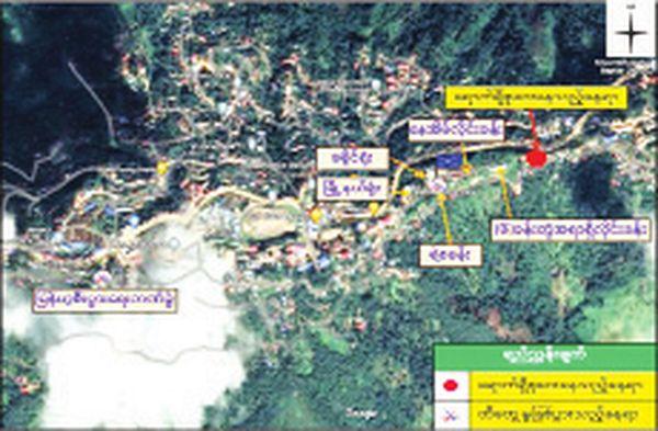 缅甸钦邦一县区被宣布为军管地区
