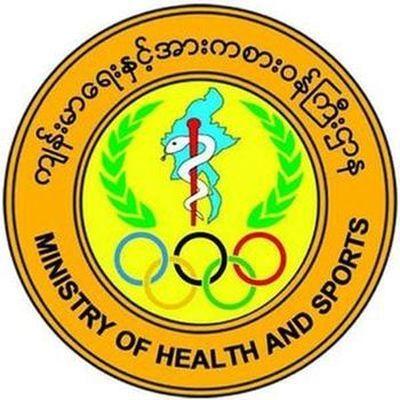 缅甸新冠疫情5月14日单日确诊者31人