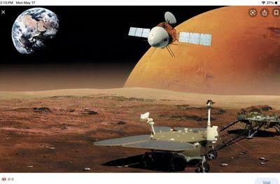 唱和《天问一号成功降落火星感赋(德光)》(草蝶)