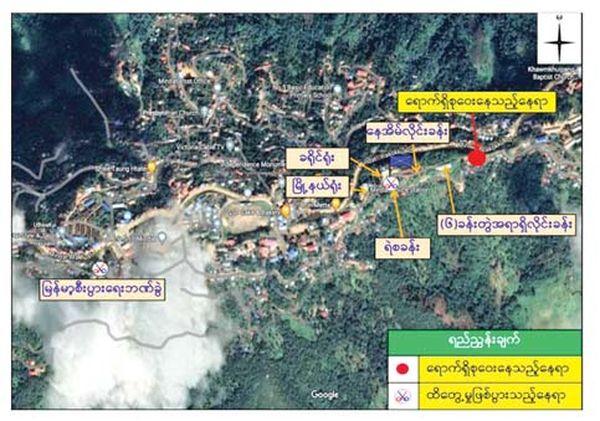 缅甸钦邦敏达县区局势有多严重?