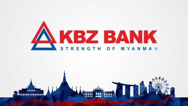 甘普萨银行所有分行今起恢复所有银行业务