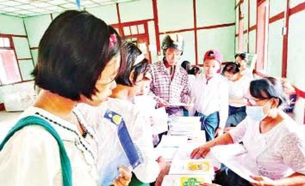 缅甸中小学校开始新学年注册工作