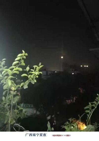 随笔一诗戴光明同学摄影《广西南宁夏夜》(朱云)