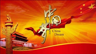 中国梦在燃烧(叶国治)