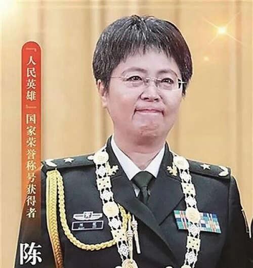 """""""人民英雄""""陈薇,当选中国科协副主席"""