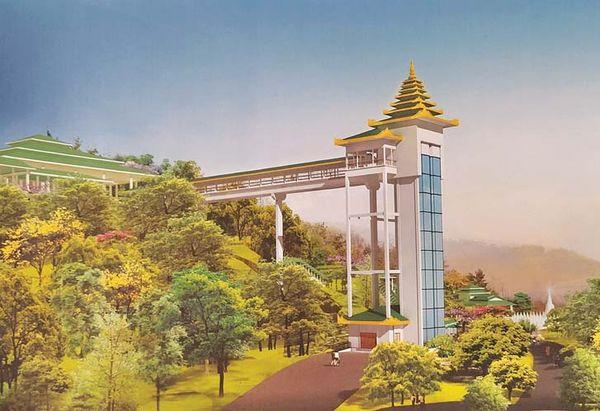 马奎省敏巫县曼瑞射陶佛塔将安装电梯方便游客们上下进出