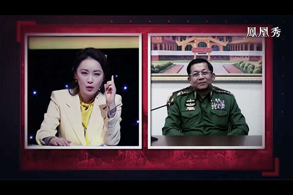 凤凰卫视 独家专访 | 缅甸乱局中企遇袭 敏昂莱:源于政治操作(视频新闻)