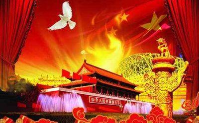 马克思主义中国化(草蝶)