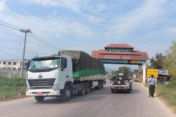 本财年七个月泰缅贸易情况