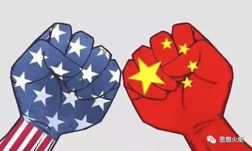储贺军:中国有能力扬弃美国经济体制