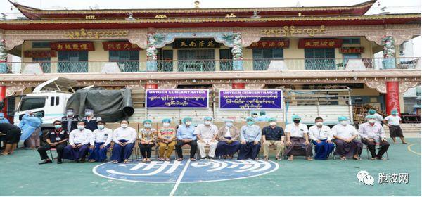 曼德勒云南同乡会订购第一批氧气机抵达缅甸!