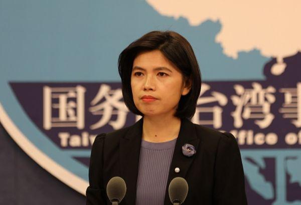 民进党当局借奥运会感谢日本 国台办:搞小动作谋独没出路