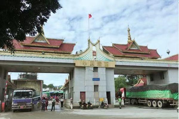本财年前10个月中缅边贸出口额已超过32亿美元