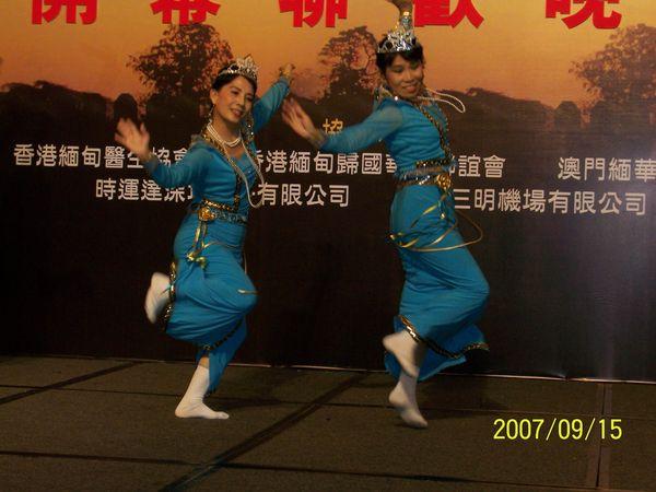 """""""海鸥"""" 飞起来了-----忆杜子福老师和我们在一起(二) 文/舒云"""