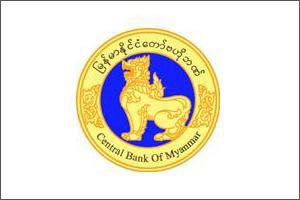 缅甸央行再次投放1500万美元平衡汇率 今年已累计投放1.848亿美元