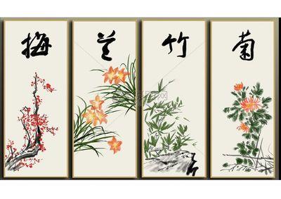 中华文化放光彩(丛中草)