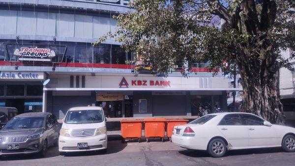 佳节刚过就遭逢厄运——仰光博德塘甘蒲萨银行遭抢劫